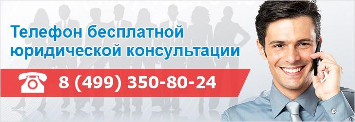 Нотариусы москвы по станциям метро университет